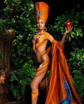 Eve's Apple