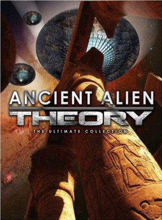 aliendna-theory